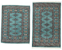Pakistan Bokhara 2Ply Rug 62X98 Authentic  Oriental Handknotted Light Grey/Turquoise Blue (Wool, Pakistan)
