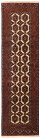 Turkaman Covor 82X286 Orientale Lucrat Manual (Lână, Persia/Iran)