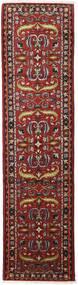 Mehraban Rug 83X328 Authentic  Oriental Handknotted Hallway Runner  Dark Red/Dark Brown (Wool, Persia/Iran)