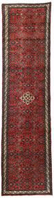 Hamadan Rug 72X285 Authentic  Oriental Handknotted Hallway Runner  Dark Red/Black (Wool, Persia/Iran)