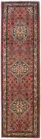 Hamadan Rug 81X293 Authentic  Oriental Handknotted Hallway Runner  Light Brown/Dark Brown (Wool, Persia/Iran)