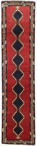 カシュガイ 絨毯 73X300 オリエンタル 手織り 廊下 カーペット 深紅色の/紺色の (ウール, ペルシャ/イラン)