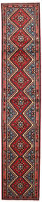 ルドバー 絨毯 78X395 オリエンタル 手織り 廊下 カーペット 深紅色の/濃い茶色 (ウール, ペルシャ/イラン)