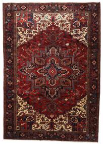 Hamadan Rug 234X333 Authentic  Oriental Handknotted Dark Red/Dark Brown (Wool, Persia/Iran)