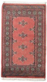 Pakistan Bokhara 2Ply Matto 64X106 Itämainen Käsinsolmittu Tummanruskea/Tummanpunainen (Villa, Pakistan)