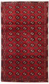 Turkaman Rug 114X195 Authentic  Oriental Handknotted Crimson Red/Dark Red (Wool, Persia/Iran)