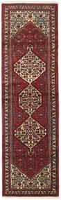 Asadabad Dywan 88X300 Orientalny Tkany Ręcznie Chodnik Ciemnoczerwony/Ciemnoszary (Wełna, Persja/Iran)