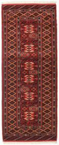 Turkaman Rug 87X207 Authentic  Oriental Handknotted Hallway Runner  Dark Red/Dark Brown (Wool, Persia/Iran)