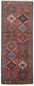 Yalameh Teppich  82X214 Echter Orientalischer Handgeknüpfter Läufer Dunkelrot/Dunkelbraun (Wolle, Persien/Iran)