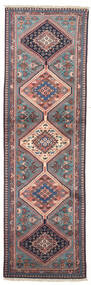 Yalameh Rug 63X210 Authentic Oriental Handknotted Hallway Runner Dark Brown/Beige (Wool, Persia/Iran)
