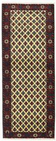Beluch Tæppe 79X200 Ægte Orientalsk Håndknyttet Tæppeløber Sort/Mørkerød (Uld, Persien/Iran)