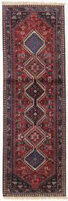 Yalameh Tapis 61X194 D'orient Fait Main Tapis Couloir Noir/Rouge Foncé (Laine, Perse/Iran)
