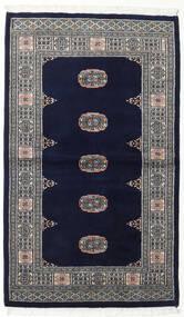 Pakistan Bokhara 2Ply Matta 95X158 Äkta Orientalisk Handknuten Mörklila/Ljusgrå (Ull, Pakistan)