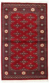Pakistan Bokhara 2Ply Teppe 96X158 Ekte Orientalsk Håndknyttet Mørk Rød/Rød (Ull, Pakistan)