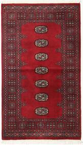 Pakistan Bokhara 2Ply Teppe 92X162 Ekte Orientalsk Håndknyttet (Ull, Pakistan)