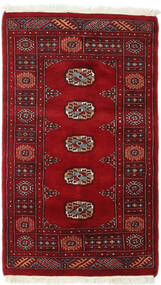 Pakistan Bokhara 3Ply Rug 75X127 Authentic Oriental Handknotted Dark Red/Crimson Red (Wool, Pakistan)