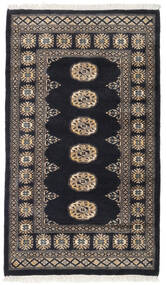 Pakistan Bokhara 2Ply Teppe 78X130 Ekte Orientalsk Håndknyttet Svart/Lys Grå (Ull, Pakistan)