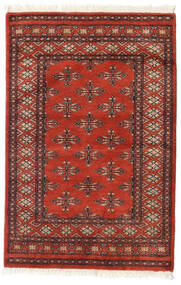 Pakistan Bokhara 2Ply Rug 79X119 Authentic  Oriental Handknotted Dark Red/Rust Red (Wool, Pakistan)