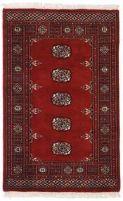 Pakistan Bokhara 2Ply Matto 77X120 Itämainen Käsinsolmittu Tummanpunainen/Ruoste (Villa, Pakistan)