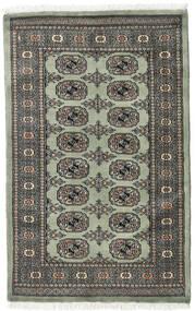 Pakistan Bokhara 2Ply Rug 80X128 Authentic  Oriental Handknotted Dark Grey/Black (Wool, Pakistan)