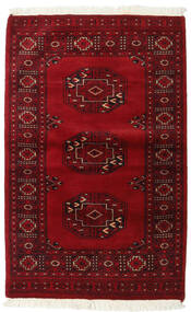 Pakistan Bokhara 3Ply Teppe 79X123 Ekte Orientalsk Håndknyttet Mørk Rød/Mørk Brun (Ull, Pakistan)