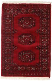 Pakistan Bokhara 3Ply Teppe 79X117 Ekte Orientalsk Håndknyttet Mørk Rød/Mørk Brun (Ull, Pakistan)