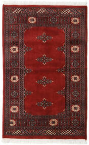 Pakistan Bokhara 2Ply Rug 77X121 Authentic  Oriental Handknotted Dark Red/Rust Red (Wool, Pakistan)