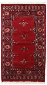 Pakistan Bokhara 3Ply Rug 76X130 Authentic  Oriental Handknotted Dark Red/Crimson Red (Wool, Pakistan)