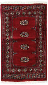 Pakistan Bokhara 3Ply Rug 78X129 Authentic Oriental Handknotted Dark Red (Wool, Pakistan)