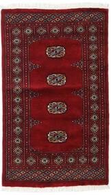 Pakistan Bokhara 3Ply Rug 78X129 Authentic  Oriental Handknotted Dark Red (Wool, Pakistan)