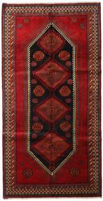 Ghashghai Matta 154X300 Äkta Orientalisk Handknuten Hallmatta Mörkröd/Mörkbrun (Ull, Persien/Iran)