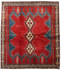 Afshar Teppe 180X213 Ekte Orientalsk Håndknyttet Kvadratisk Mørk Rød/Mørk Brun (Ull, Persia/Iran)