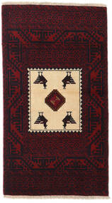 Beluch Teppe 81X145 Ekte Orientalsk Håndknyttet Mørk Rød (Ull, Persia/Iran)