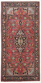 Keshan Tæppe 68X140 Ægte Orientalsk Håndknyttet (Uld, Persien/Iran)
