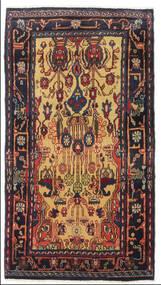 Hamadan Tæppe 73X132 Ægte Orientalsk Håndknyttet Mørkebrun/Mørkeblå (Uld, Persien/Iran)