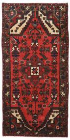 Hamadan Tappeto 73X147 Orientale Fatto A Mano Marrone Scuro/Rosso Scuro (Lana, Persia/Iran)