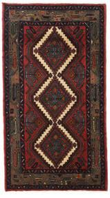 Hamadan Tapis 74X134 D'orient Fait Main Noir/Rouge Foncé (Laine, Perse/Iran)