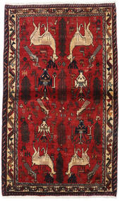 Afshar Rug 87X147 Authentic Oriental Handknotted Dark Red/Rust Red/Black (Wool, Persia/Iran)