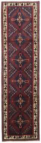 Afshar Teppe 77X277 Ekte Orientalsk Håndknyttet Teppeløpere (Ull, Persia/Iran)