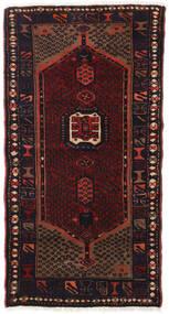Hamadan Matto 75X145 Itämainen Käsinsolmittu Tummanpunainen/Tummanruskea (Villa, Persia/Iran)