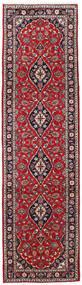 Keshan Teppich  80X295 Echter Orientalischer Handgeknüpfter Läufer Rot/Beige (Wolle, Persien/Iran)