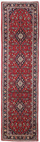 Keshan Koberec 80X295 Orientální Ručně Tkaný Běhoun Tmavě Červená/Černá (Vlna, Persie/Írán)