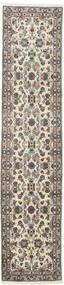 Keshan Teppich  73X320 Echter Orientalischer Handgeknüpfter Läufer Hellgrau/Beige (Wolle, Persien/Iran)