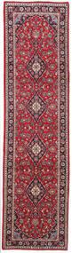 Keshan Sag 80X308 Autentični Orijentalni Ručno Uzlan Staza Za Hodnik Grimizno Crvena/Tamnosmeđa (Vuna, Perzija/Iran)