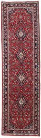Keshan Koberec 80X290 Orientální Ručně Tkaný Běhoun Tmavě Červená/Červená (Vlna, Persie/Írán)