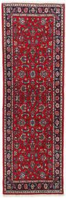 Keshan Rug 68X210 Authentic  Oriental Handknotted Hallway Runner  Dark Red/Dark Brown (Wool, Persia/Iran)