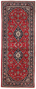 Keshan Rug 77X195 Authentic  Oriental Handknotted Hallway Runner  Dark Brown/Dark Red (Wool, Persia/Iran)