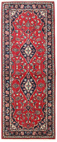 Keshan Rug 80X200 Authentic  Oriental Handknotted Hallway Runner  Crimson Red/Dark Purple (Wool, Persia/Iran)