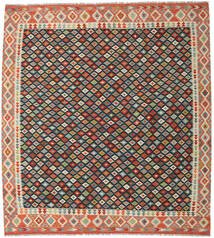 Kilim Afghan Old Style Rug 258X350 Authentic  Oriental Handwoven Large (Wool, Afghanistan)