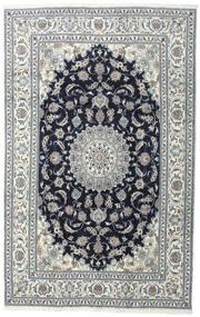 Nain Tæppe 200X308 Ægte Orientalsk Håndknyttet (Uld, Persien/Iran)